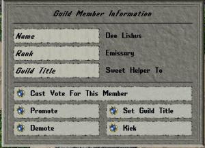 guild_member